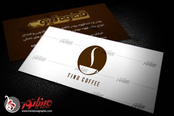 طراحی کارت ویزیت قهوه تینو