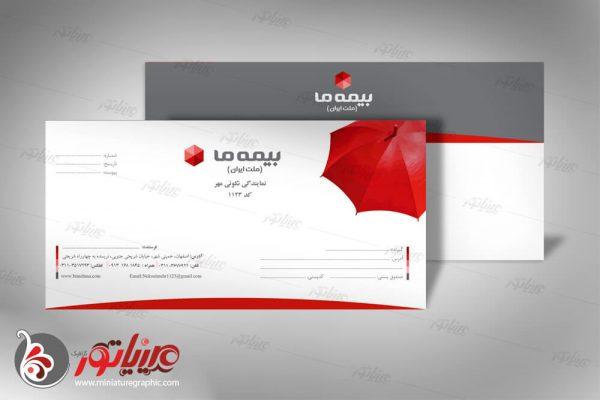 طراحی پاکت نامه شرکت بیمه ما