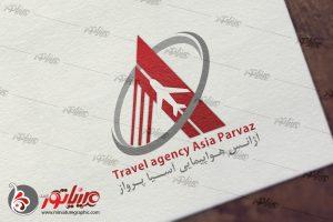 طراحی آرم آژانس هواپیمایی