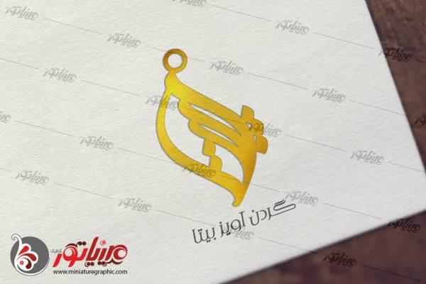 طراحی لوگو تایپ نام بیتا جهت ساخت پلاک گردن آویز طلا