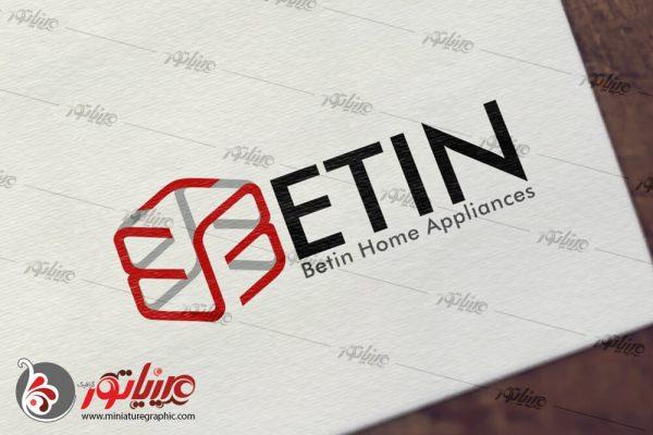 طراحی آرم لوازم خانگی بتین Betin