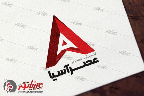 طراحی آرم شرکت عصر آسیا اصفهان