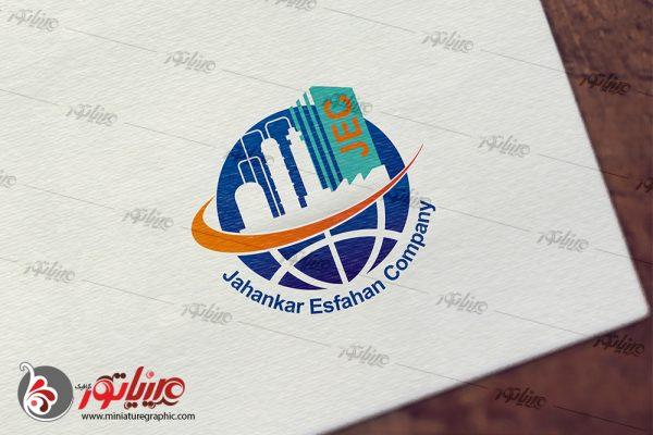 طراحی آرم شرکت جهان کار اصفهان  jahankarco.com