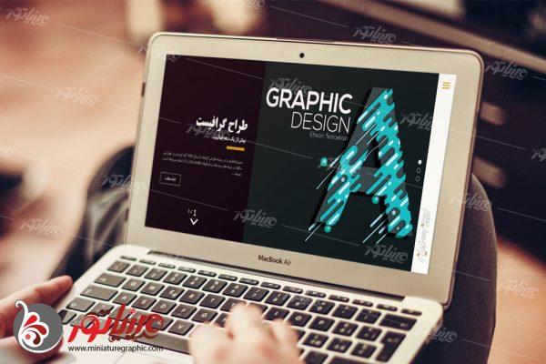 طراحی وب سایت شخصی طراح گرافیست احسان سرائیان  ehsansaraeian.ir