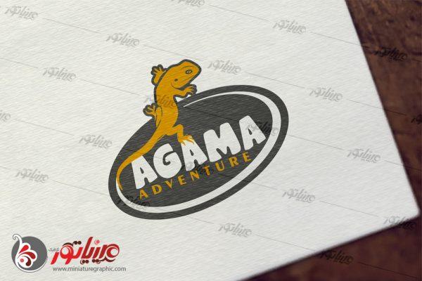 طراحی آرم گروه گردشگری آگاما