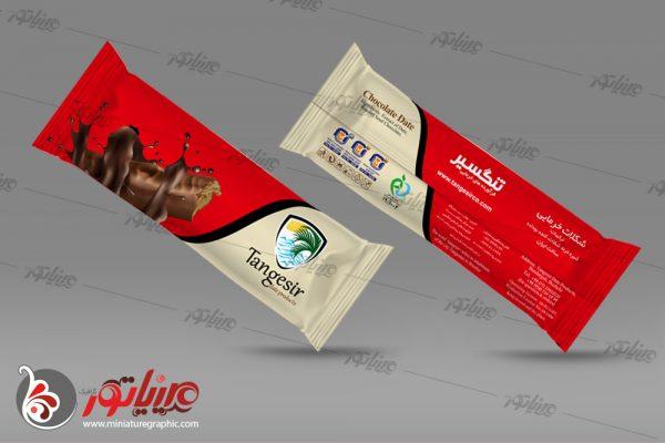 طراحی بسته بندی فرآوردهای خرمایی تنگسیر ، شکلات خرمایی با طعم کاکائو