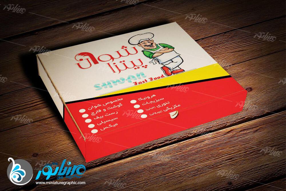 """طراحی جعبه پیتزا """"برند شوان"""" سال 91"""