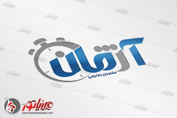 طراحی لوگو تایپ مشاوران بازاریابی آژمان