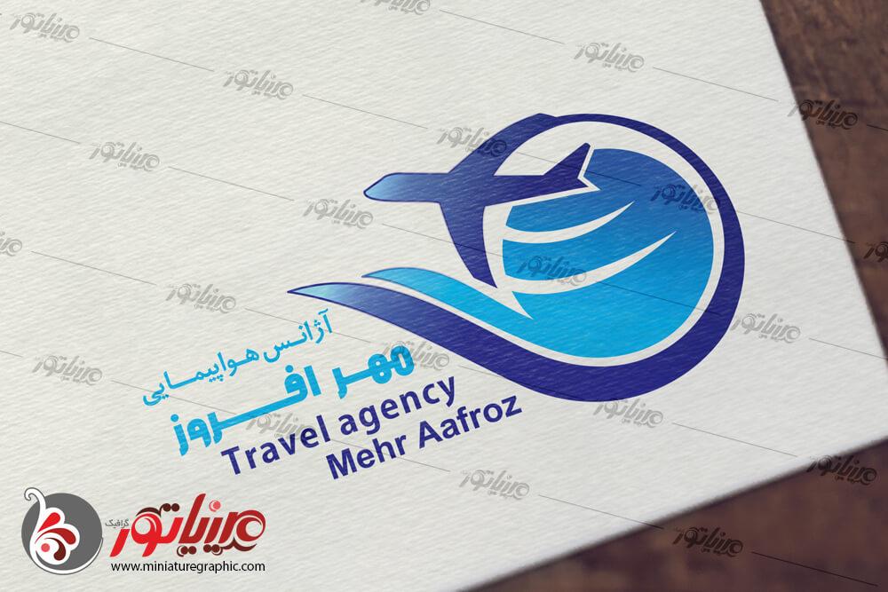 طراحی آرم آژانس هواپیمایی مهر افروز
