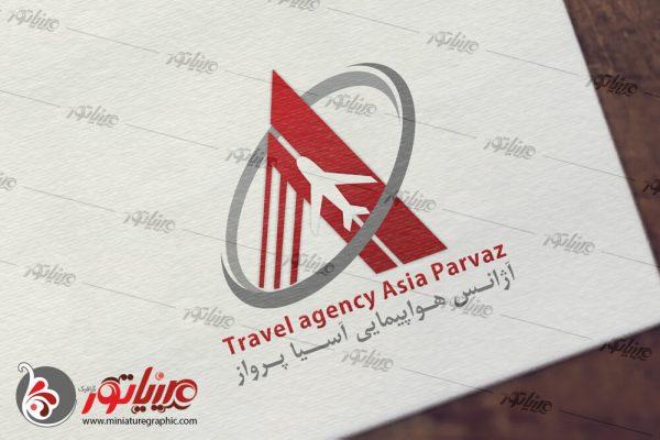 طراحی آرم آژانس هواپیمایی آسیا پرواز
