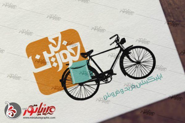 طراحی آرم و لوگو تایپ اپلیکیشن خورجین