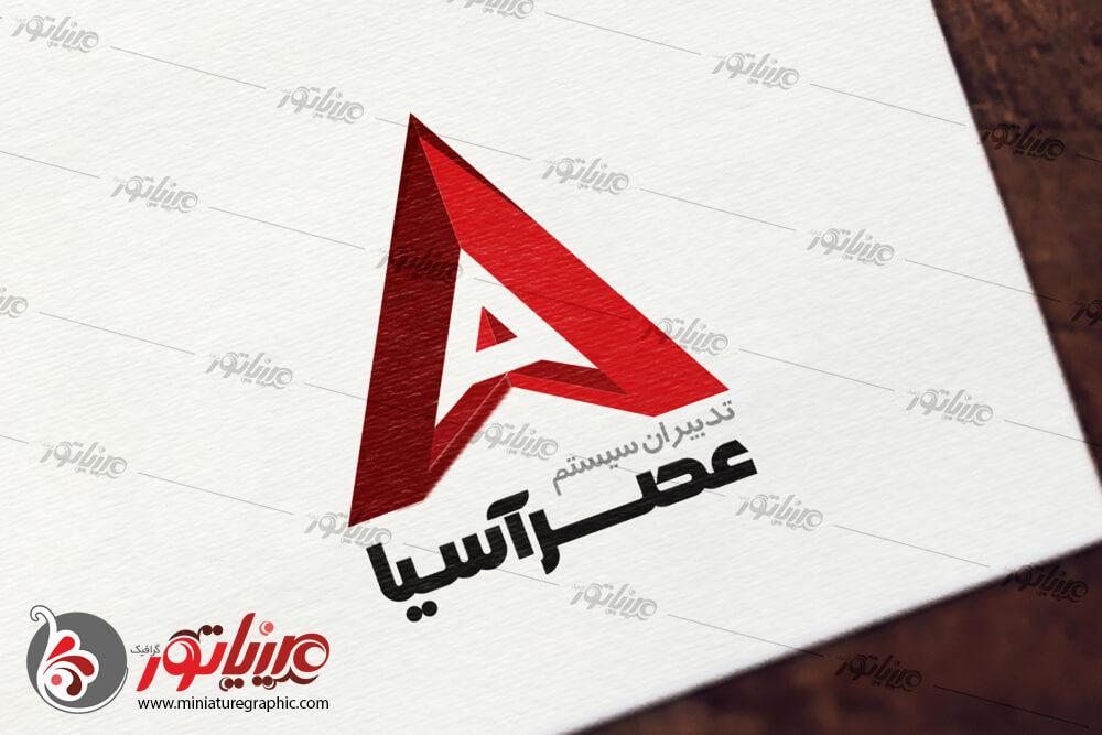 """طراحی آرم """" عصر آسیا """" tarahi-website.ir"""