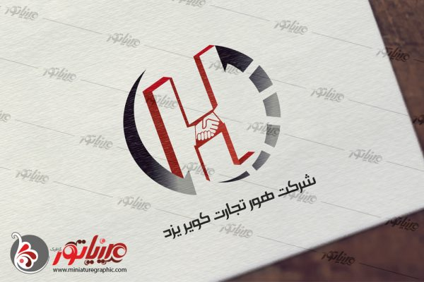 طراحی آرم هور تجارت کویر یزد