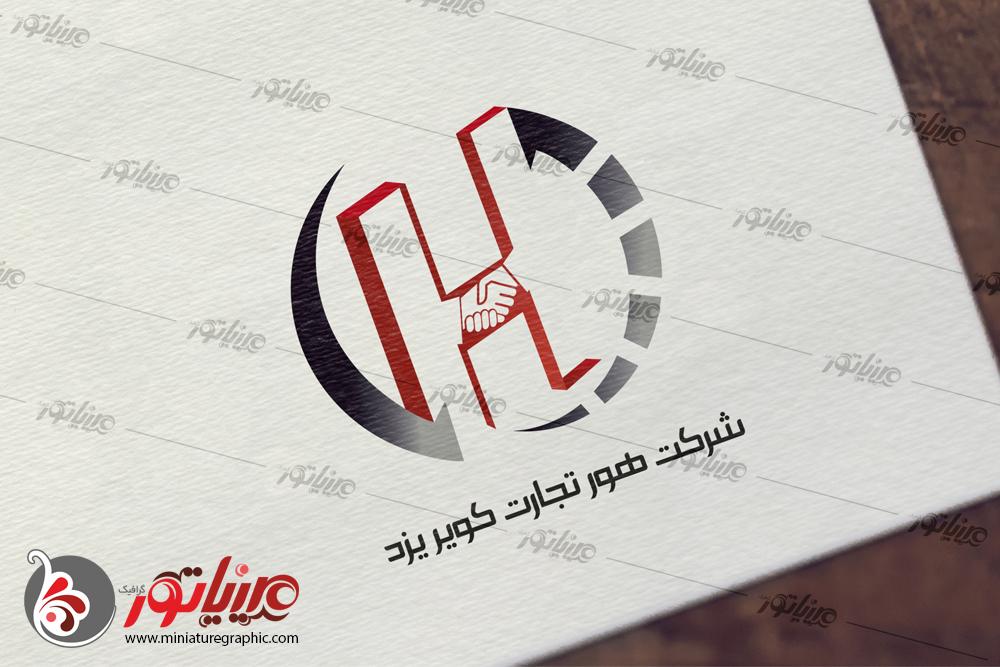 طراحی و اجرا آرم شرکت هور تجارت کویر یزد