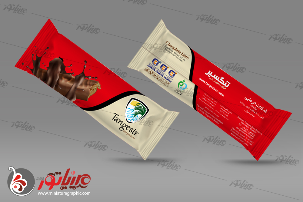 طراحی بسته بندی خمیر خرما مغزدار شکلاتی، فرآورده های خرمایی تنگسیر